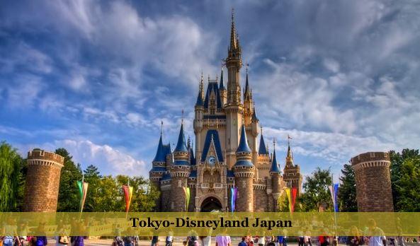 Tokyo Disneyland Di Jepang