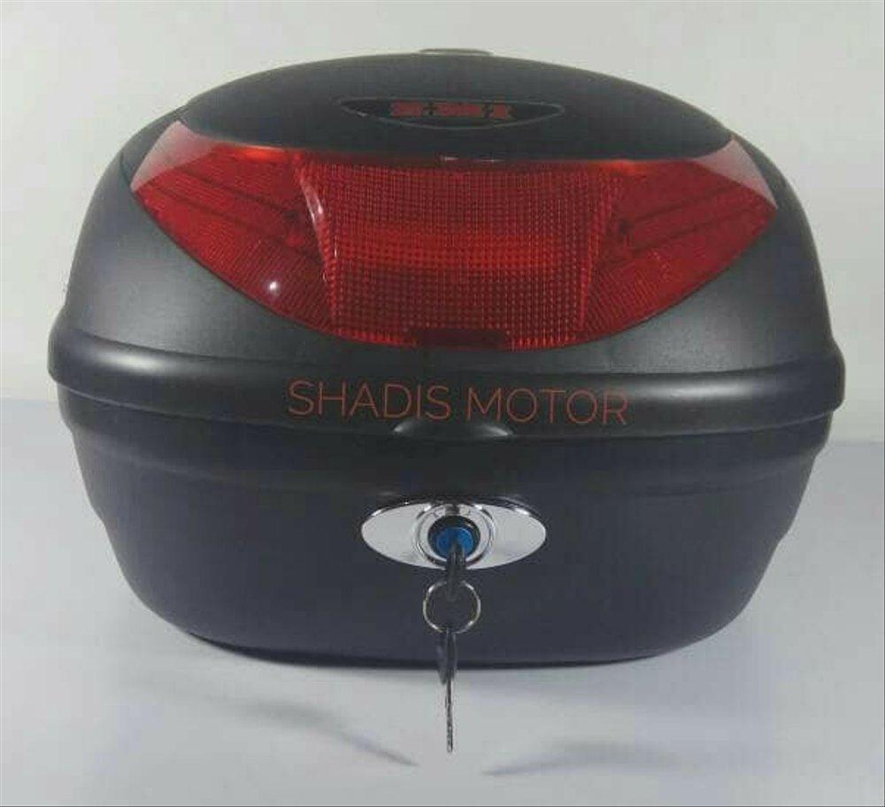 KMI 688 Rear Box